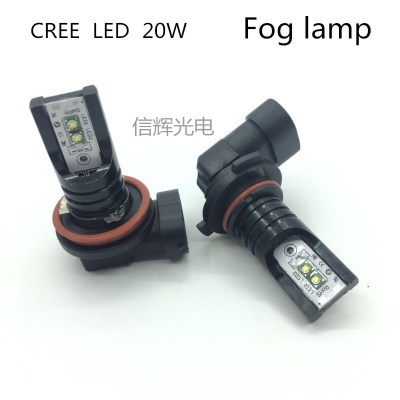 supply automotive led fog lamp super bright 20w high power anti fog