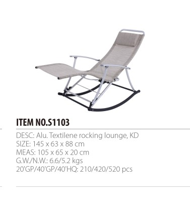 Beach Chair Garden Rocking Chair Outdoor Leisure Rocking Chair Outdoor  Lounge Chair