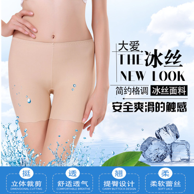 Ladies' summer safety pants with imperformities of ice silk and anti-light waves