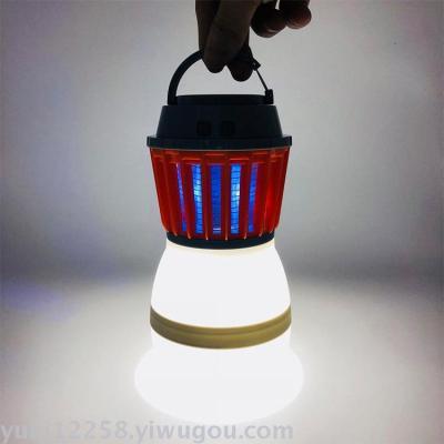 TV new type of solar energy mosquito lamp