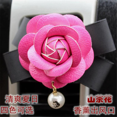 Car vents aromatherapy camellia aromatherapy