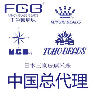 FGB glass beads agency Japan's three imported glass beads MIYUKI MIYUKI yuxing, TOHO dongbao, MGB star brand accessories