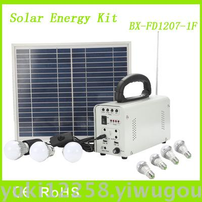 supply 10w new multi functional solar lamp with radio high power