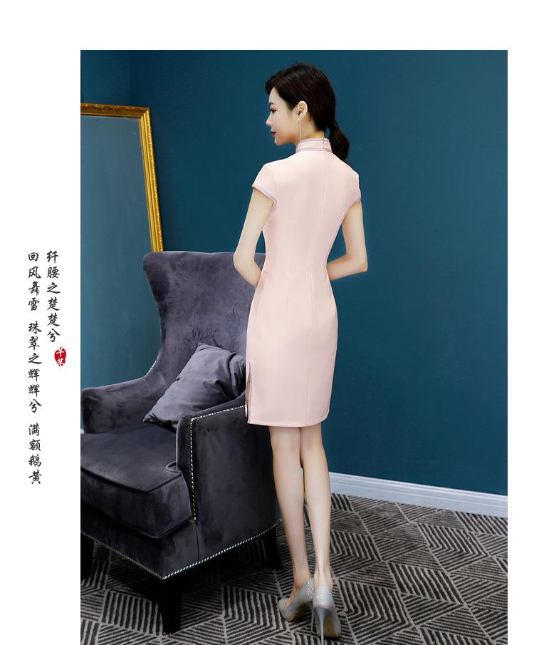 春夏款旗袍