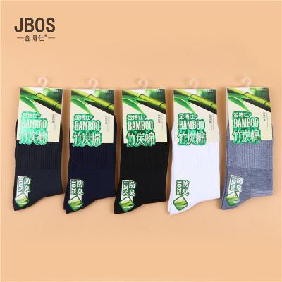Kimboshi men's socks hot style sweat - absorbing anti - odor breathable men's socks