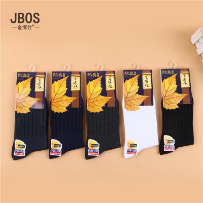 Men's pure color cotton socks in the summer light style men's socks