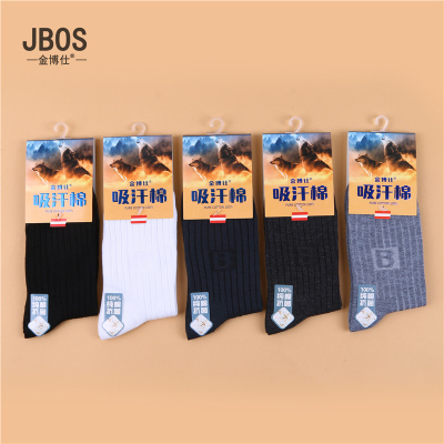 Men's socks spring and autumn style pure cotton socks breathable anti-odor men's pure cotton socks