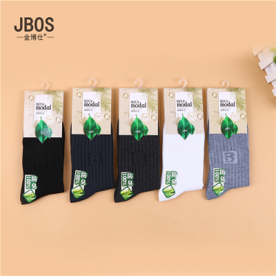 Spring and autumn style men's pure cotton socks anti-odor, sweat and breathable thin men's socks