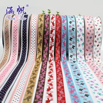 缎带印刷 涤纶带印刷DIY丝带印花 印刷罗纹带涤纶缎带服装辅料