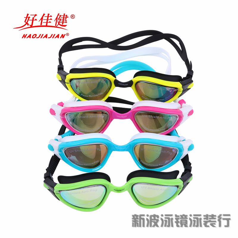 b989e3a6d3f5 Fog-proof goggles new frame hd waterproof professional swimming glasses men  and women swimming equipment