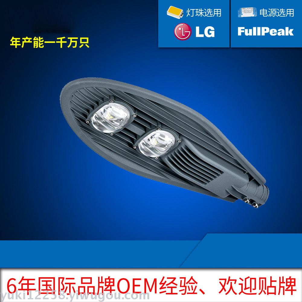 supply led high power street lamp outdoor lamp pole street lamp