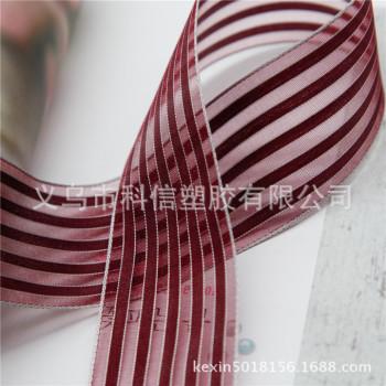 韓國條紋拼接紗帶手工DIY手工DIY蝴蝶結發飾頭飾材料