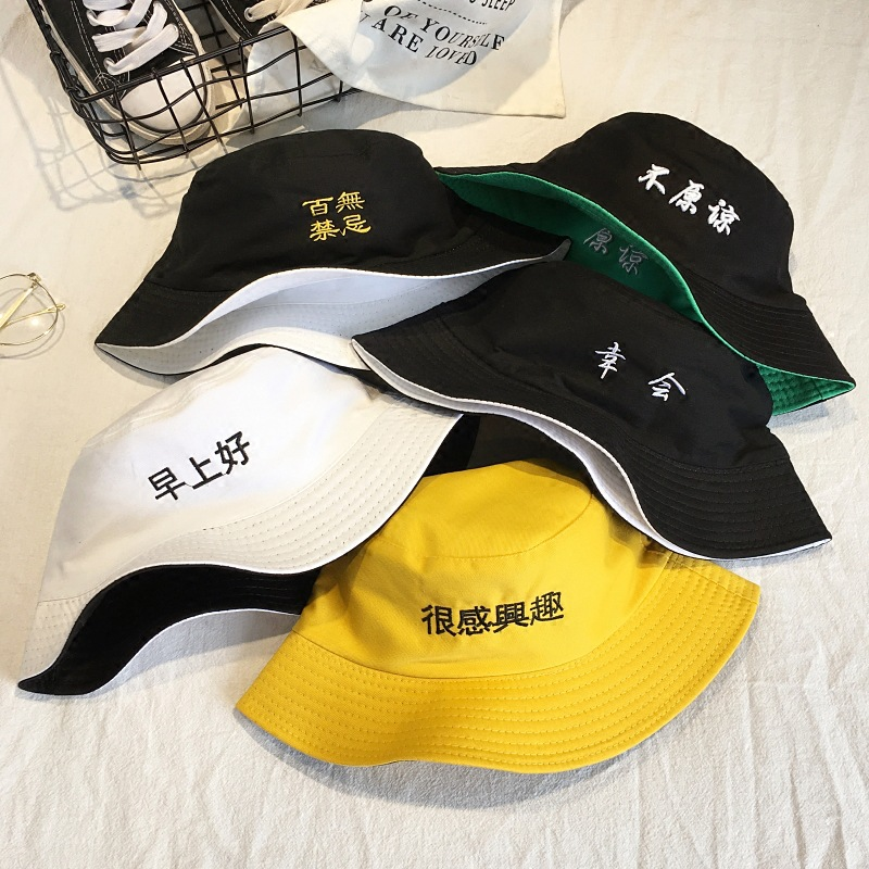 Hats for women and men in embroidered caps for men and women to relax the  original f1069939e9fb