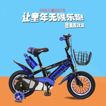 新款儿童山地车12寸/16 儿童自行车男女童车儿童单车厂家批发直销