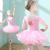 A replacement children's dance dress summer short-sleeved girl ballet skirt little girl practice dress dancing skirt