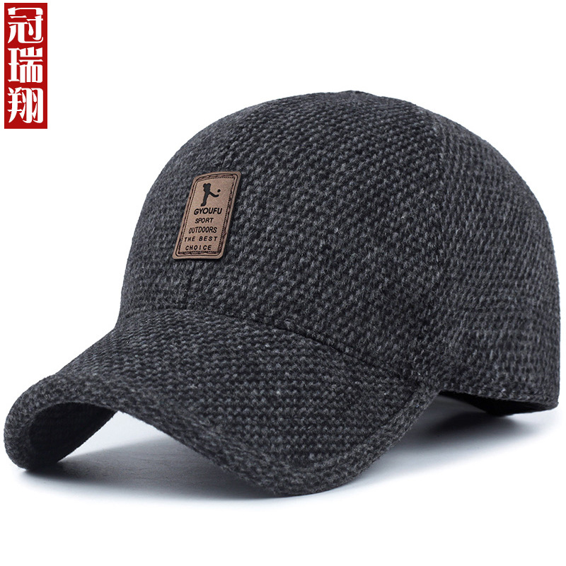 af645acf561da Autumn winter hat for old and middle-aged men woollen hat winter outdoor ear  guard