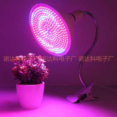 LED plant lamp indoor multi-meat flowers red and blue light to promote plant growth lamp