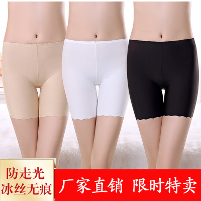 Ice-free safety trousers for summer wear
