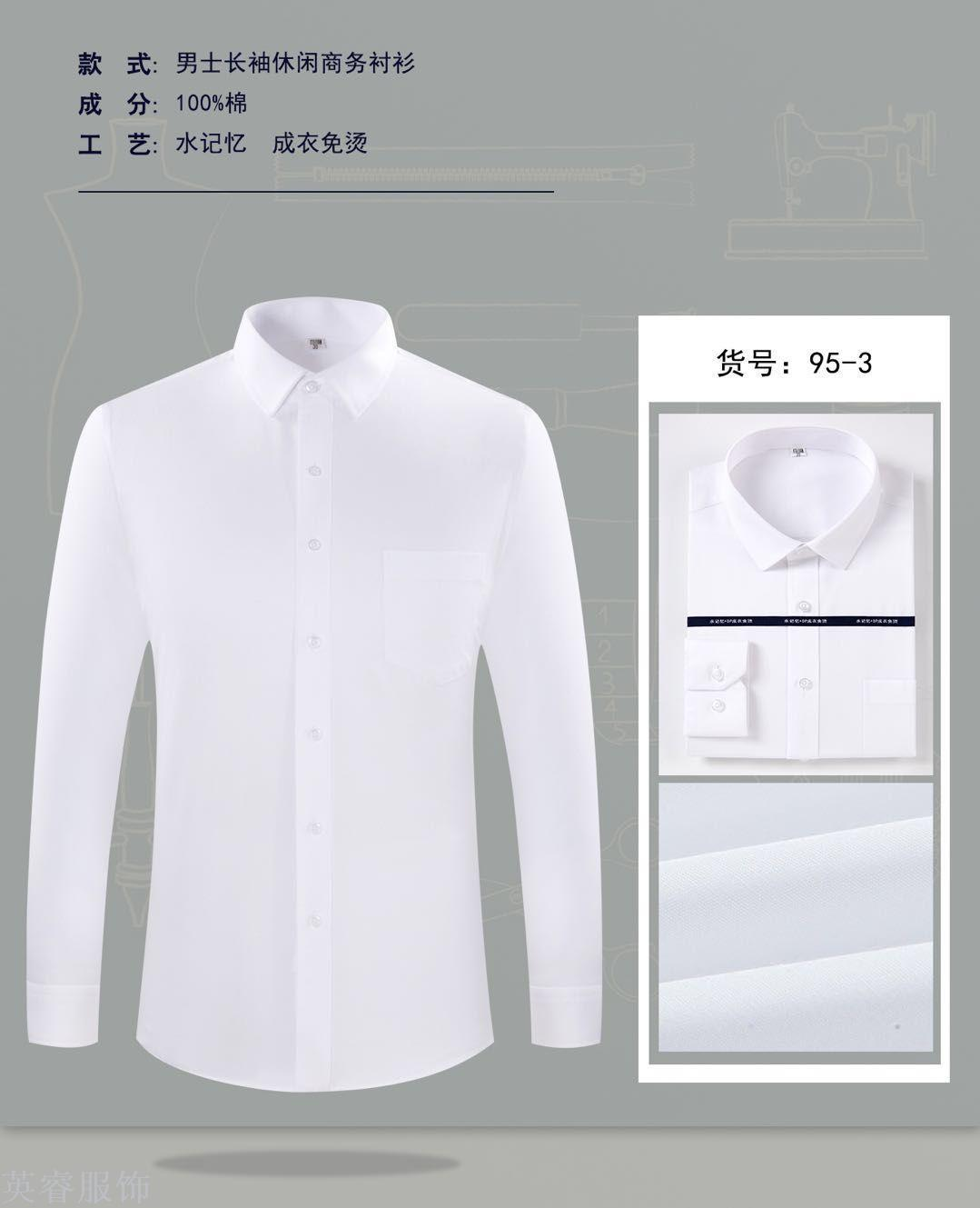 Supply Mens Shirts Long Sleeve Water Memory Ready To Wear Business