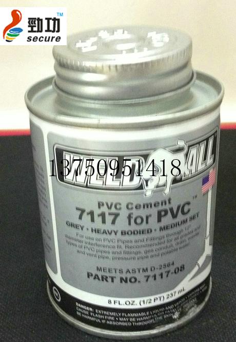 Supply High viscosity transparent PVC pipe plate glue