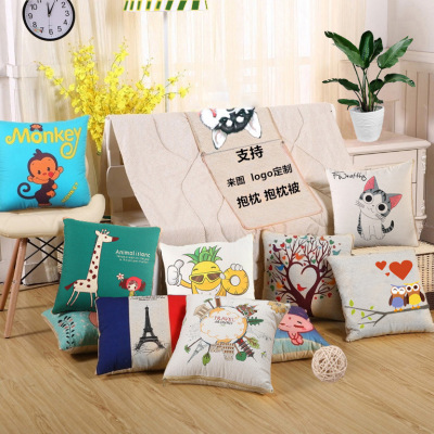 Multi-functional cartoon pillow quilt dual - purpose car cushion for leaning on