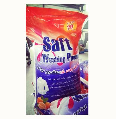 Export washing powder export Afghanistan rich and fragrant foam