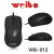 Wired optical mouse weibo weibo USB interface 1600dpi factory direct selling price spot sales