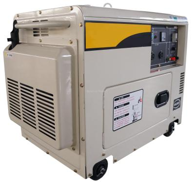 Standby silent type 5kw diesel generator with four wheels