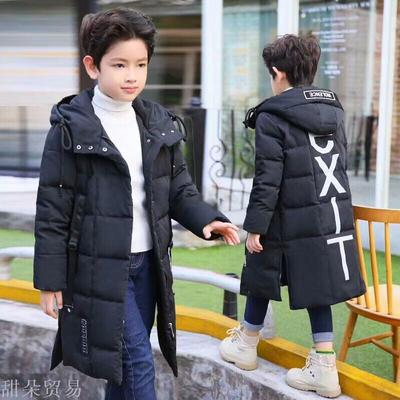 The new style of fashionable hat style coat with long down jacket for men and girls