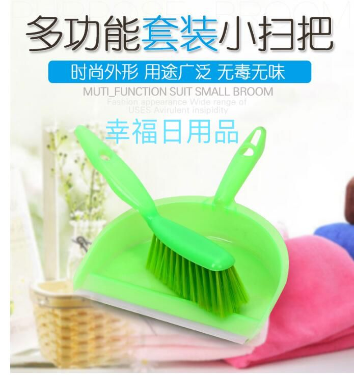 Supply Mini plastic cover sweep mini dustpan small sweep