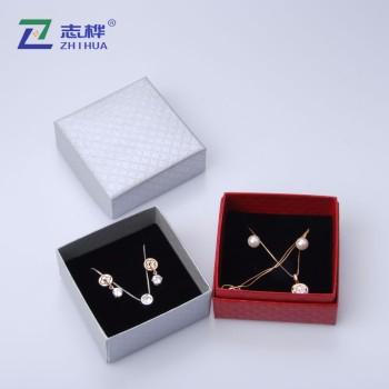 鉆石紋麗格紋珠寶首首飾盒 多用于項鏈吊墜手鐲盒
