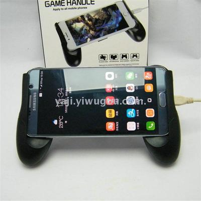 Hot style mobile gamepad portable mobile games universal gamepad