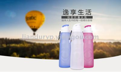 Manufacturers direct - selling folding silicone water bottles sports kettles