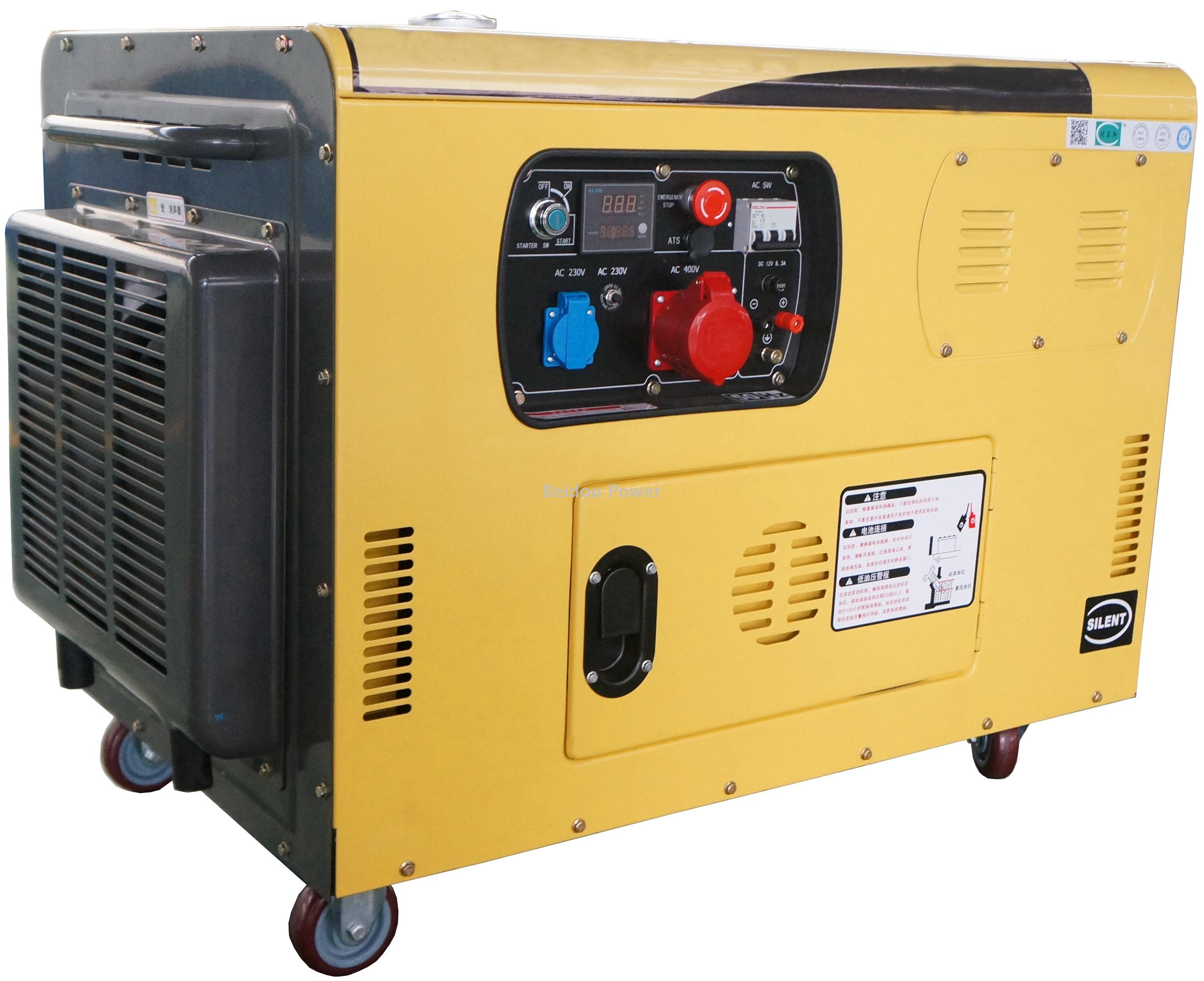 9kw 1125kva Silent Diesel Genset With Four Wheels Model BD 12000ES Rated Power Voltage 230 400V Frequency 50 60Hz