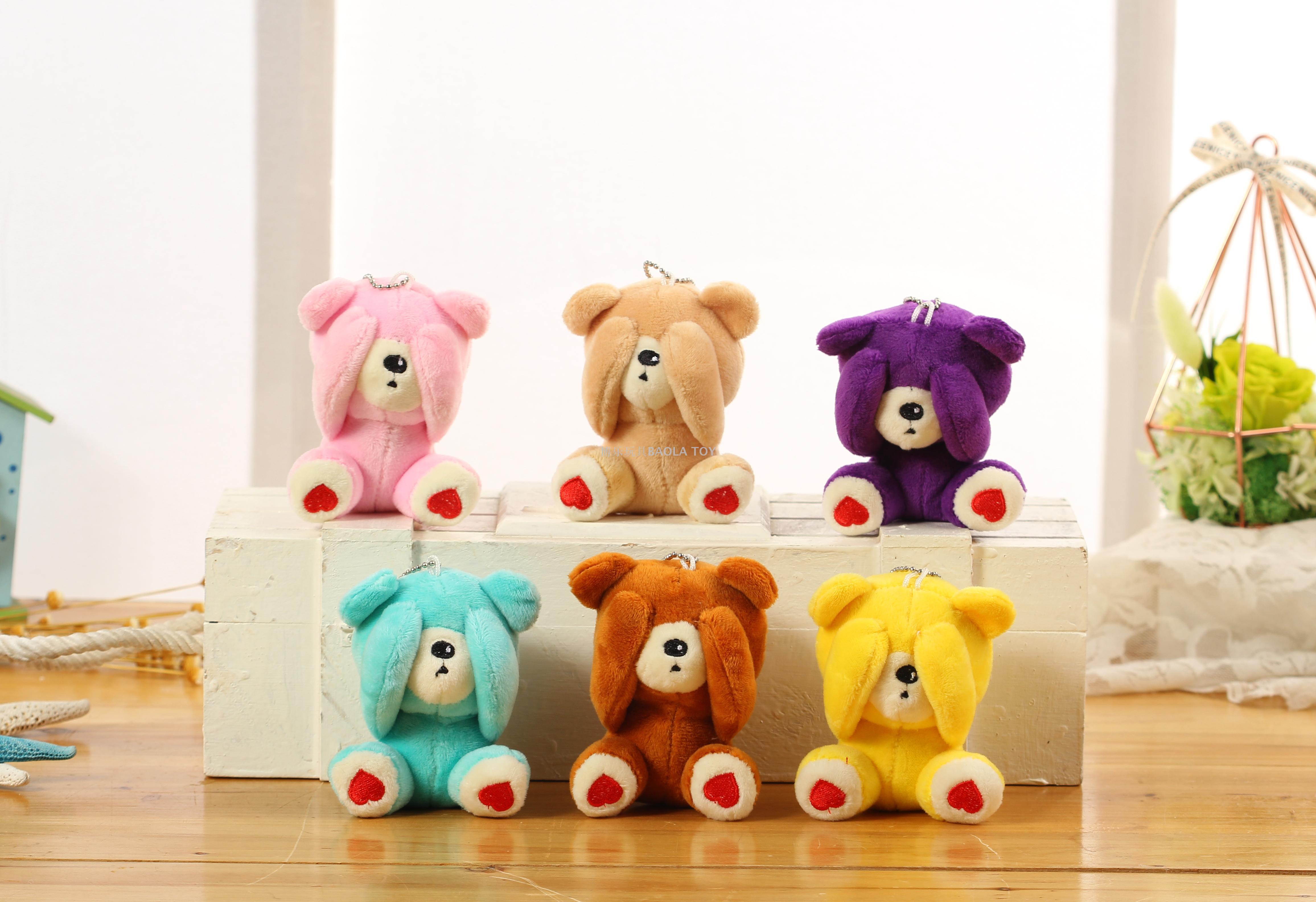 Wedding Factory Direct.Supply Bo Le Boutique Shy Bear Plush Pendant Wedding Ceremony