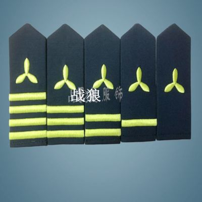 Seamen's embroidered epaulettes uniform shoulder-plate seaman's propeller costume with embroidered stiff armbands