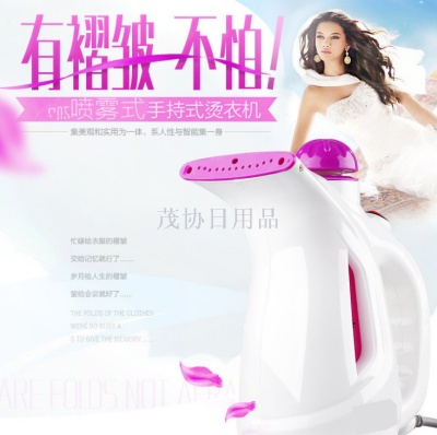 Hand - held steam mini - ironing machine household commercial small iron small - ironing