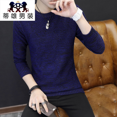 Wholesale Yiwu Factory Price Knitted Men's Sweaters