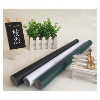 供应可移除 易擦写 涂鸦墙PVC黑板贴绿板贴白板贴 (规格45*200)