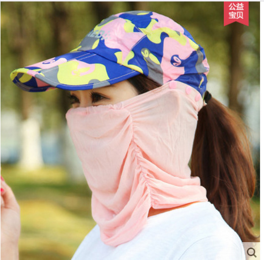 682cb7ff46640 Uv protection hats men s and women s outdoor fishing caps sun protection  cycling speed dry ...