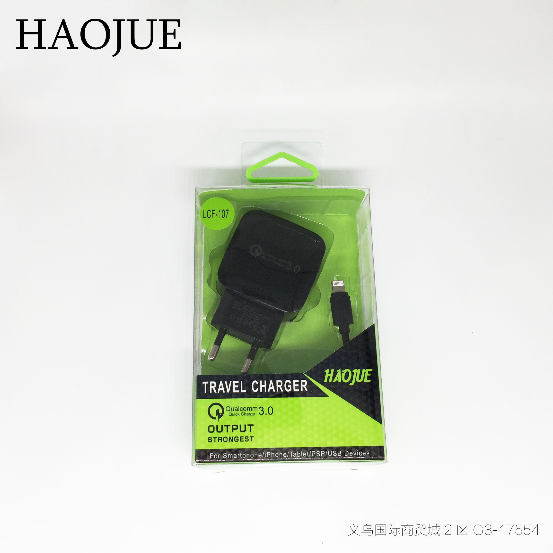 Supply Haojue Qc30 Flash Plug Single Port Usb Household Psp Car Charger Charging Head Mobile Phone Lighting Lamp And Other Accessories There Are Hundreds Of Varieties Brand Products With Stable