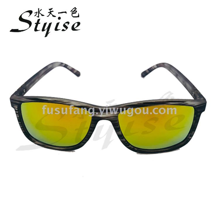 b3bfabf8cba4 New style fashionable zebra print square sunglasses street take 100 suit sunglasses  men and women the