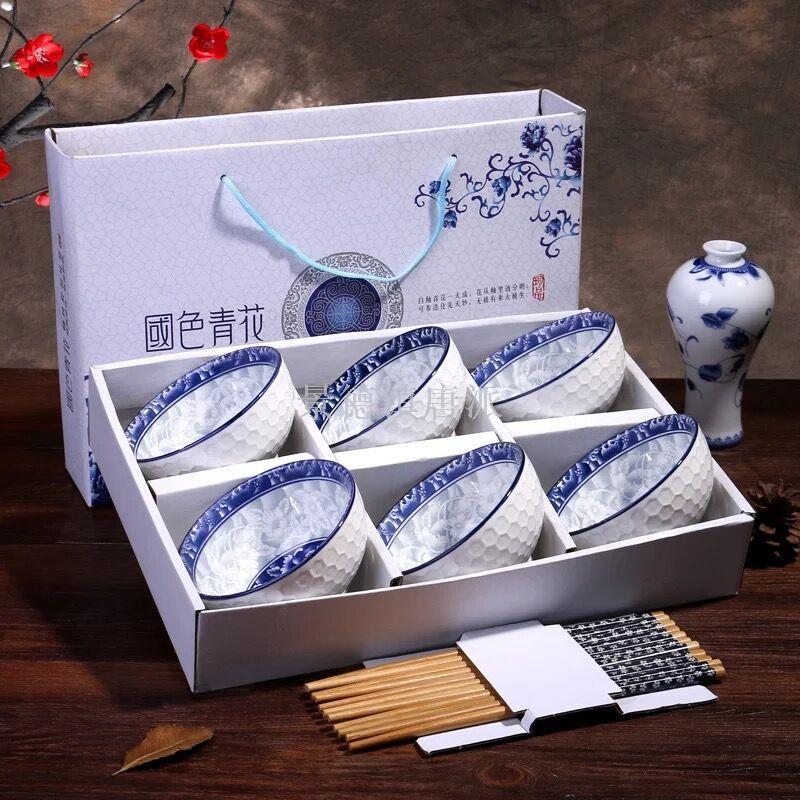 Supply Blue And White Diamond Relief Bowl Chopsticks Set High