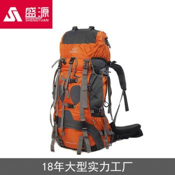 盛源户外  专业登山包 双肩包75L 情侣背包 大容量登山包