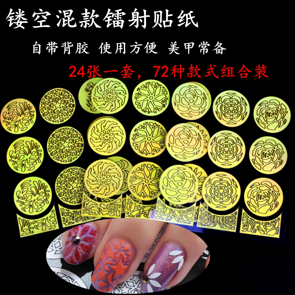 Supply Round Irregular Grid Printed Nail Art Sticker 24 Sheetsset