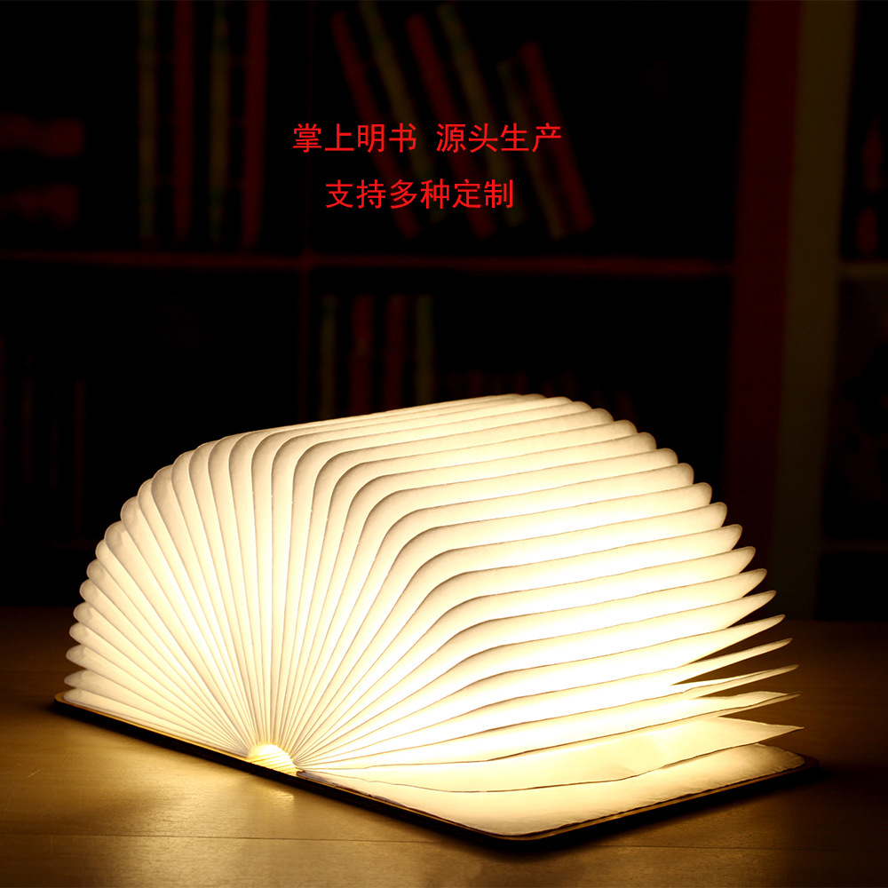 Supply Creative Wood Paper Book Lamp Led Energy Saving Lamp