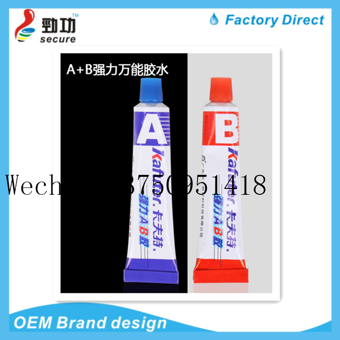Supply Kafuter kraft AB glue strong AB glue acrylic glue structure glue-