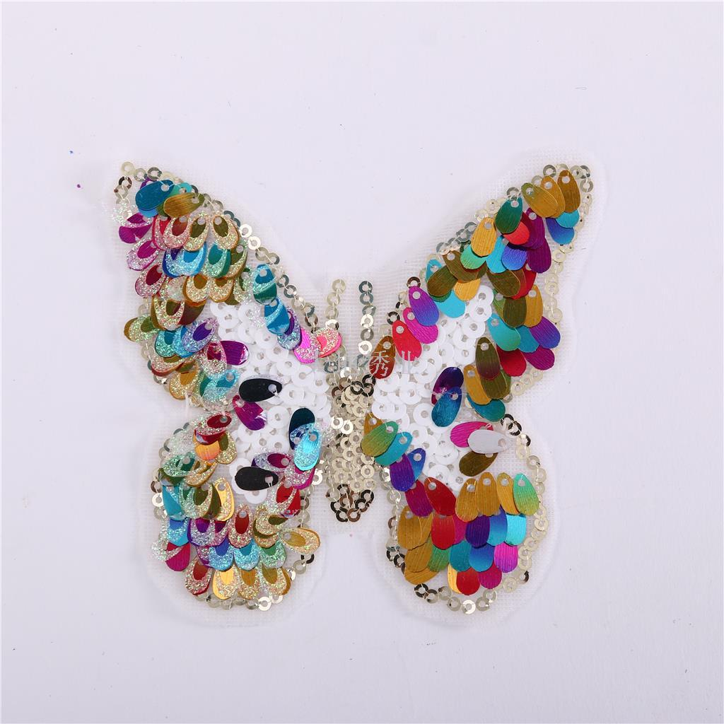 fca13dbb3 Supply Butterfly beads embroidered cloth pasting processing clothing  accessories computer embroidery two - color sequined embroidery custom-