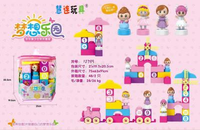 Big granule building blocks, a scene of building blocks, a girl's toy with a doll, a girl's toy