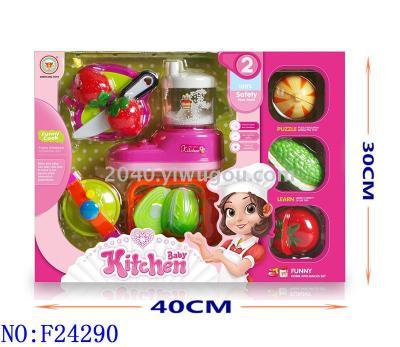 New children's toy box set soybean milk machine chicha electric & lighting F24290